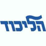 250px-Likud_Logo.svg